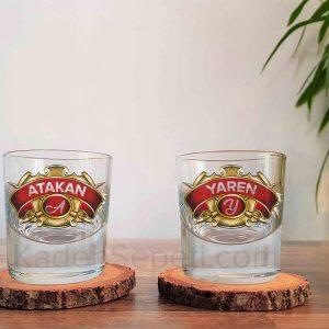 chivas-regal-isimli-viski-kadehi