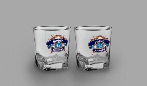 Chivas Mavi Logo Köşeli İkili Viski Kadehi isimli viski bardağı